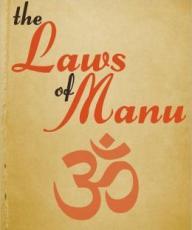 The Laws of Manu | Manu Smriti